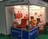 Turbulentnost-DON Group participated in the KIOGE 2016 exhibition (Kazakhstan)