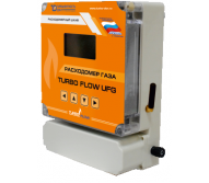 Gas flowmeters Turbo Flow UFG-F compact version (up to 1.6MPa)